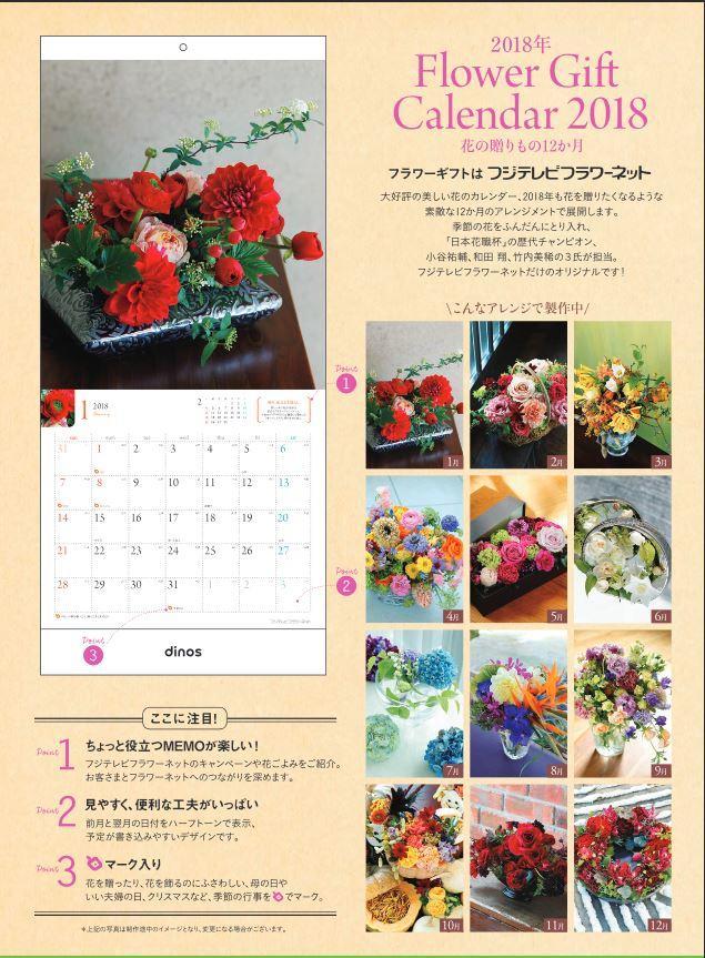 http://dinoscecile-s7sq.movabletype.biz/flowernet/mezamashi/e75de15b847da2b7c8fefae141b2e393da72d370.JPG
