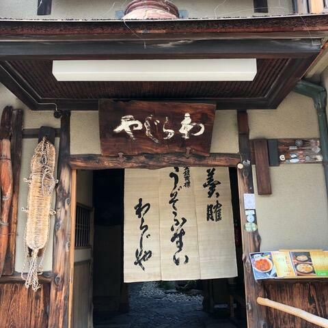 京都  奈良  夏の思い出 おすすめどころ