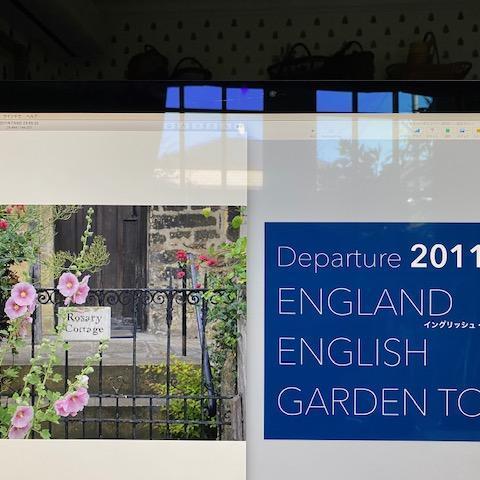過去に開催したガーデンツアーを一挙におさらい、バーチャル・ガーデンツアー開始間近!!